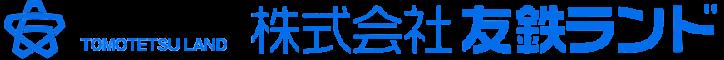 友鉄ランド-ロゴ